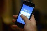 facebook w telefonie