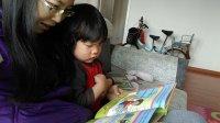 czytanie i zabawa z dzieckiem